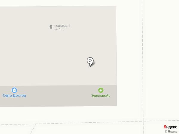 Алтайхост на карте Кемерово
