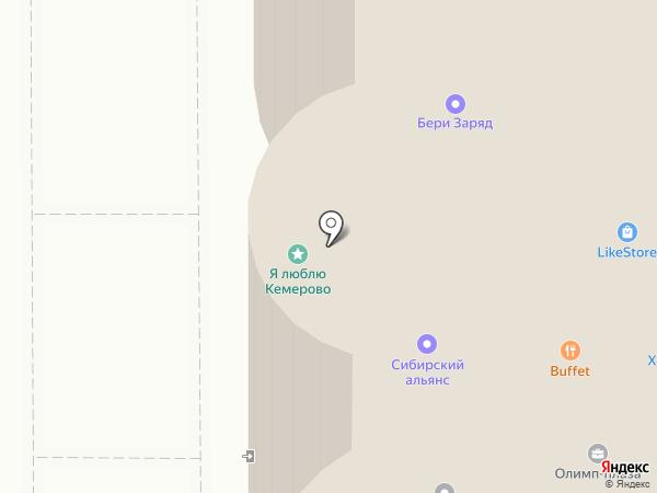 На Камне на карте Кемерово