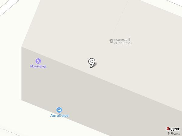 Изумруд на карте Кемерово