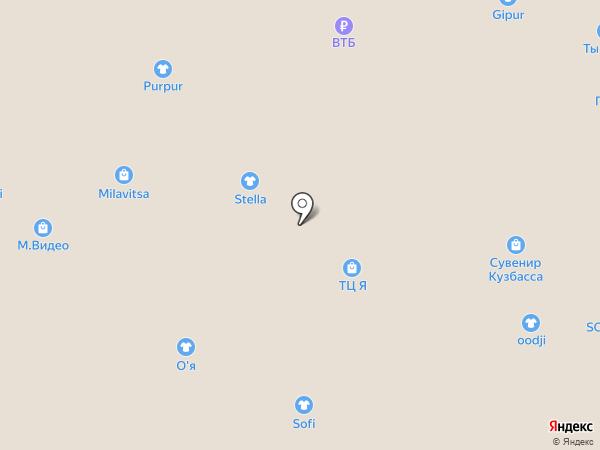 Большая мода на карте Кемерово