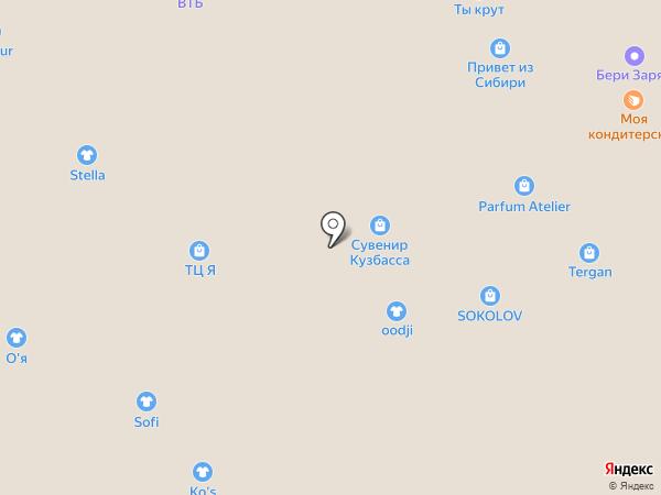 SOFI на карте Кемерово