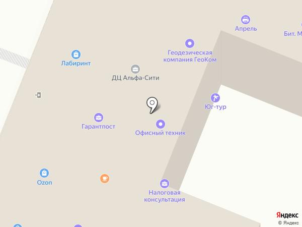 Фрейт Экспресс на карте Кемерово