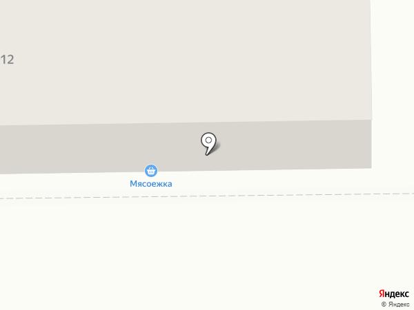 Мясоежка на карте Кемерово