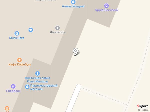 Розы-Мимозы на карте Кемерово