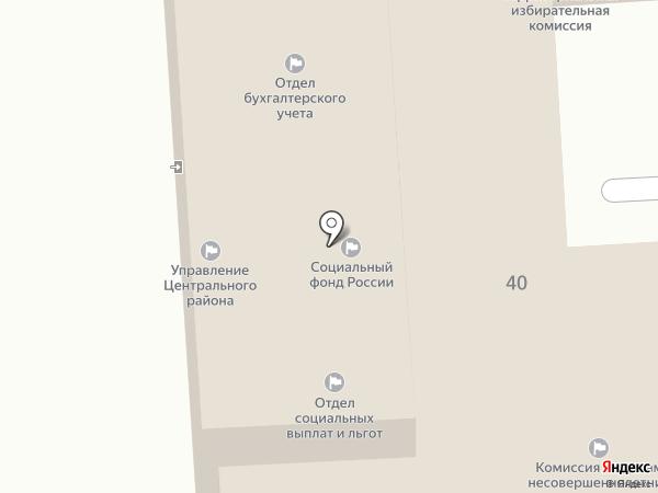 Территориальная избирательная комиссия Центрального района Кемеровского городского округа на карте Кемерово