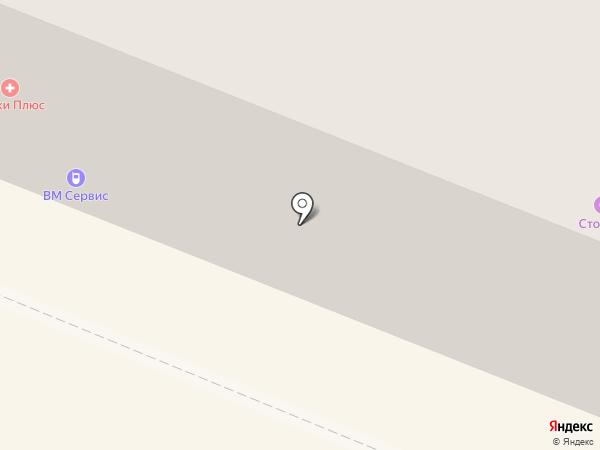 ВЫРУЧАЙ-КА на карте Кемерово