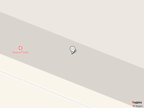 Звуки Плюс на карте Кемерово