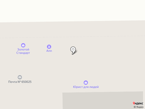 Ann на карте Кемерово