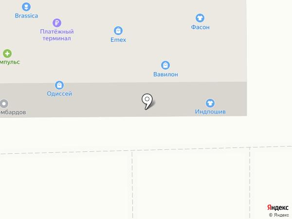 ТОТ САМЫЙ СЕРВИС на карте Кемерово