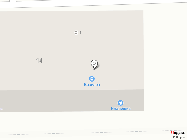 Партэм Франц на карте Кемерово