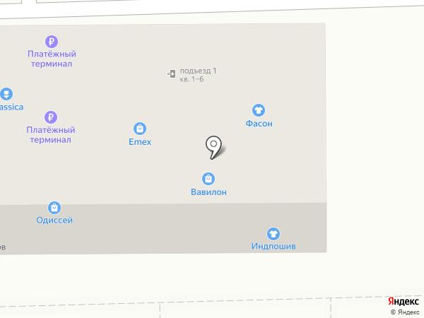 Пекин-Авто на карте Кемерово