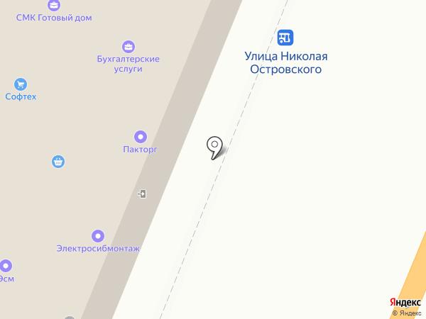 Аксис-плюс на карте Кемерово