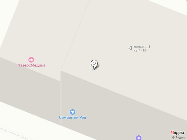 Медикамаркет на карте Кемерово