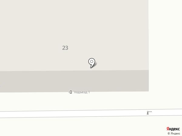 Алладин на карте Кемерово