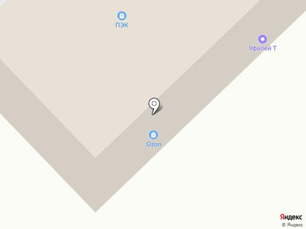 Пивомания на карте Кемерово