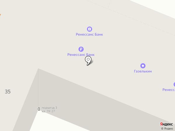 БEEF на карте Кемерово