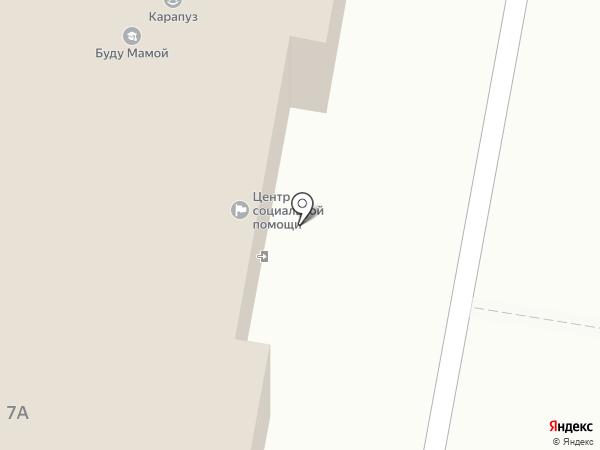 Центр социальной помощи семье и детям на карте Кемерово