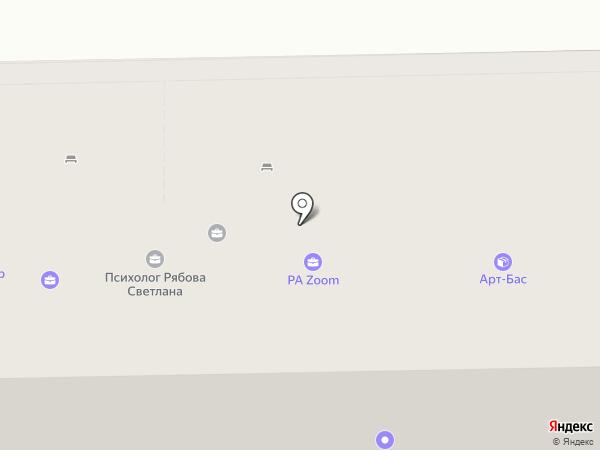 Юстион-Групп на карте Кемерово