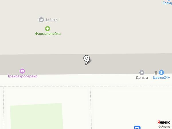 Магарыч на карте Кемерово