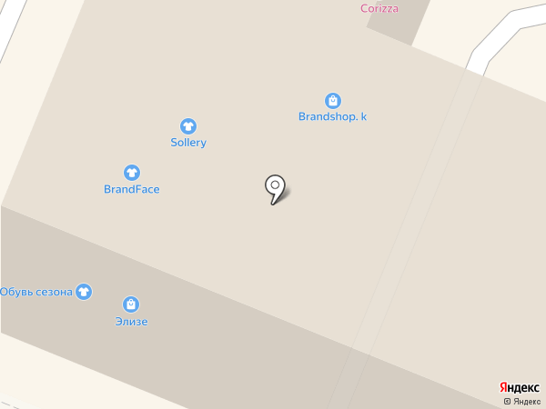 Гардеробчик на карте Кемерово