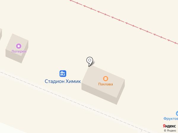 Пахлава на карте Кемерово