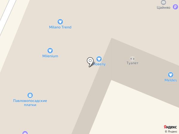LiaLady на карте Кемерово