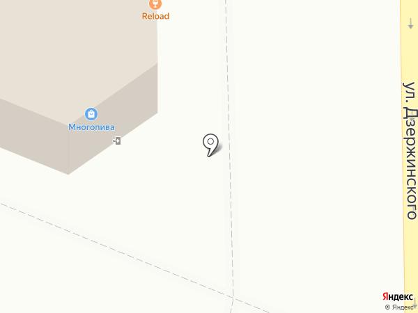 CoffeeShop Company на карте Кемерово