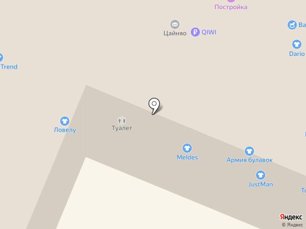 iService на карте Кемерово