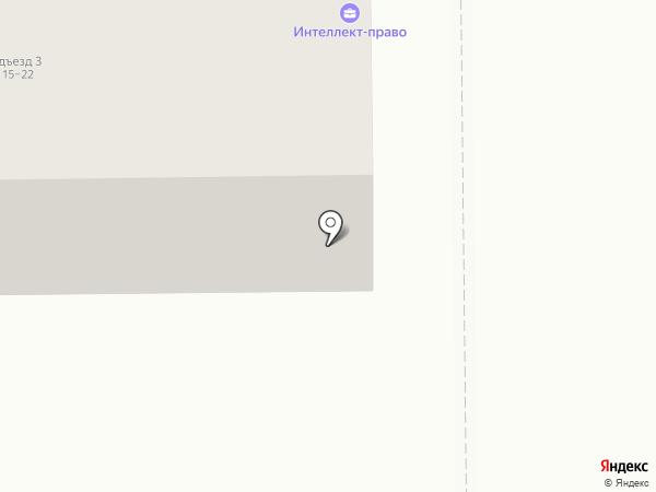 Marry Me на карте Кемерово
