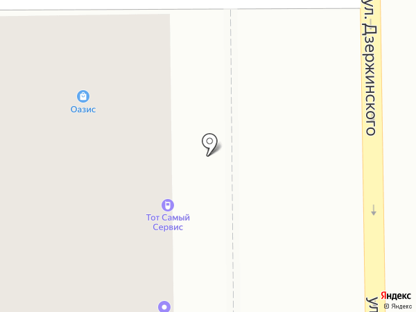 Pro Grill на карте Кемерово