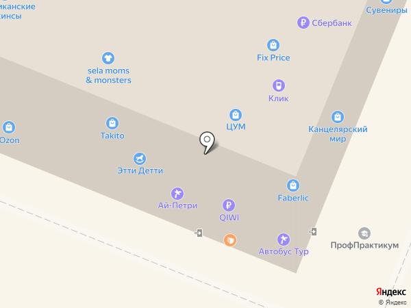 Takito на карте Кемерово