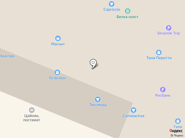 Элизе на карте Кемерово
