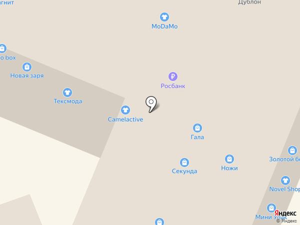 Гранддекор на карте Кемерово