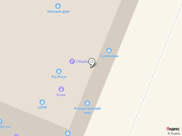 Бутик канцелярских товаров на карте Кемерово