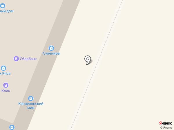 Alisa Lilas на карте Кемерово