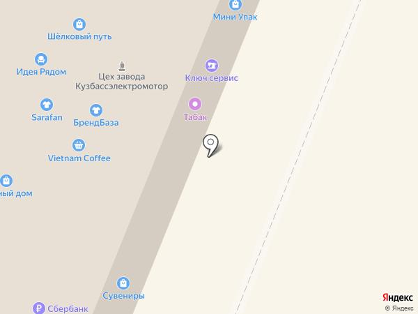 Vape Mania на карте Кемерово