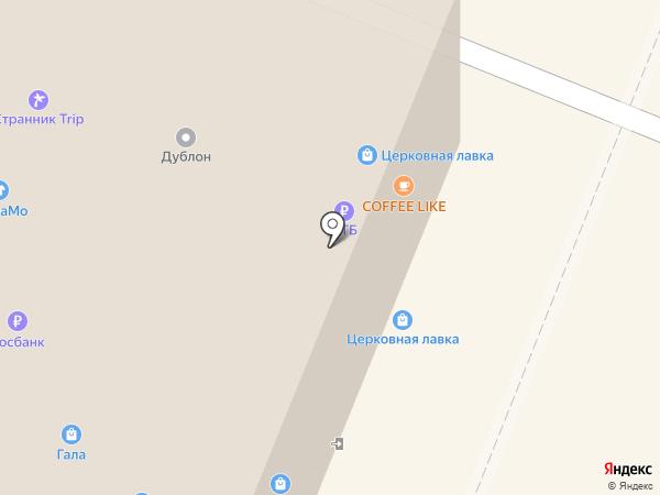 Дублон на карте Кемерово