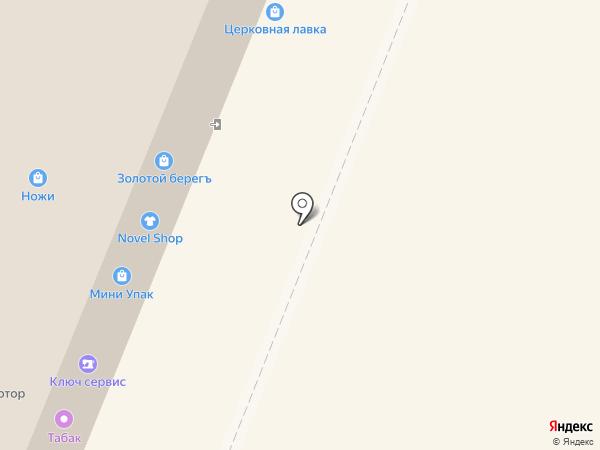 Бутик кожгалантереи на карте Кемерово