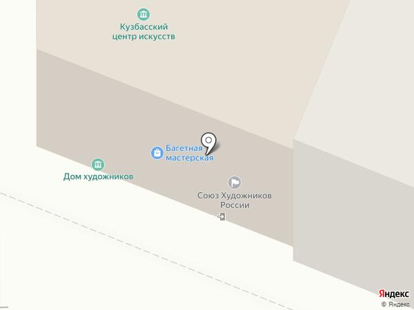 Галерея 3D картин на карте Кемерово