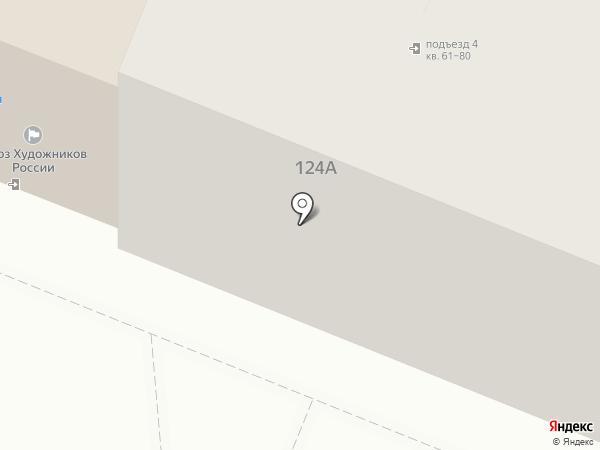 Парикмахерская для всех на карте Кемерово