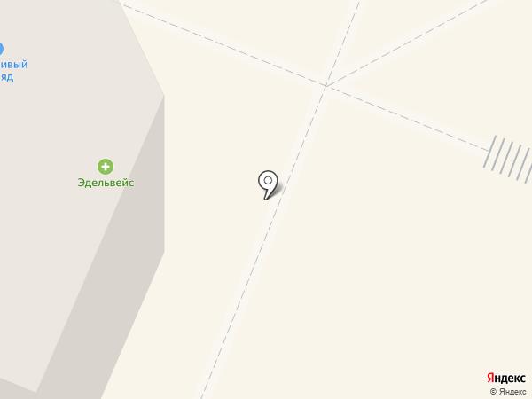 Магазин мяса на карте Кемерово
