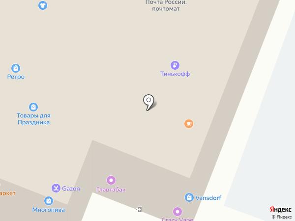 Магазин на карте Кемерово