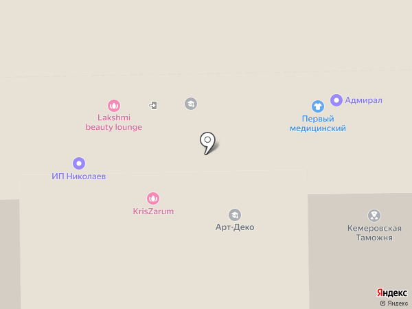 Идиома букс на карте Кемерово