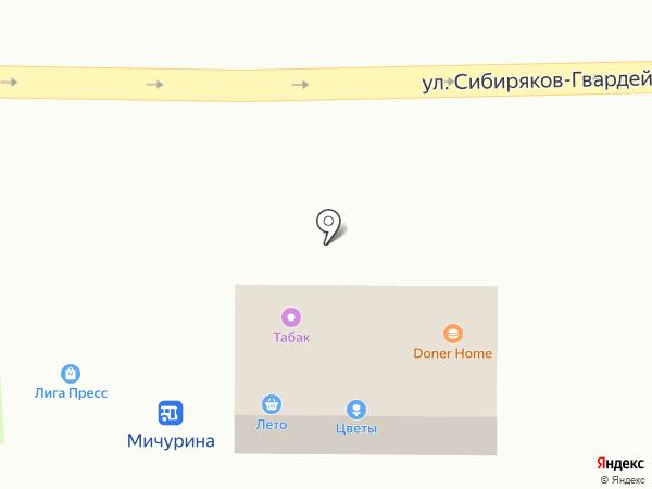 Город цветов на карте Кемерово