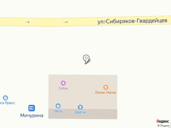 Doner House на карте Кемерово