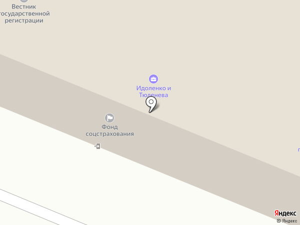 Nota Bene на карте Кемерово
