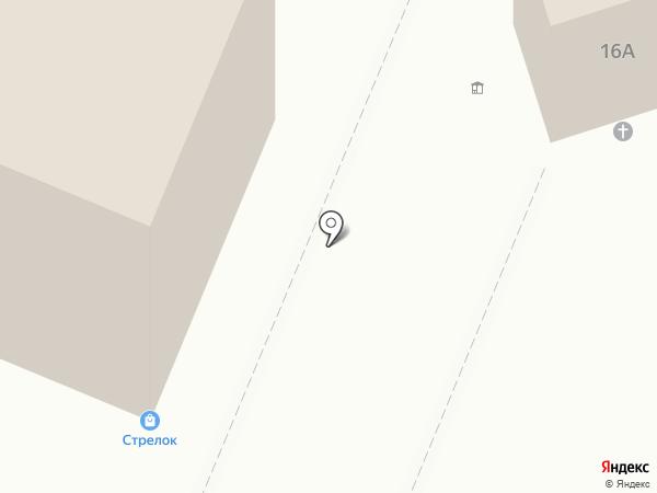 МойСтрой на карте Кемерово