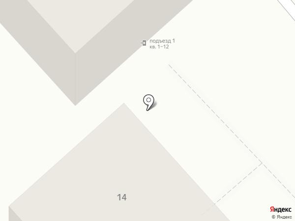 СБВ Принт-Студия на карте Кемерово