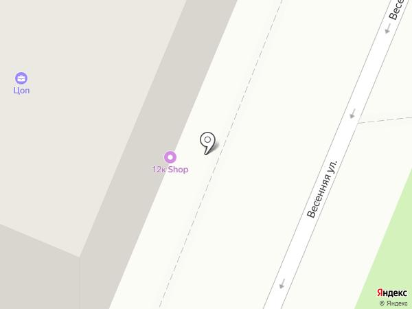 Единый Визовый Центр на карте Кемерово