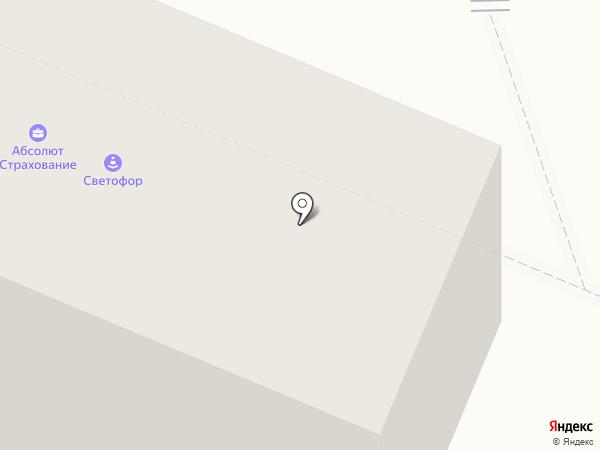 Ваш помощник на карте Кемерово